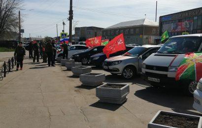 Автопробег, посвященный Дню Победы